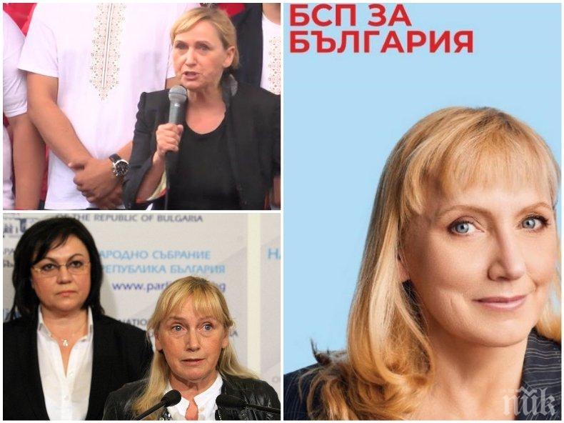ЕКСКЛУЗИВНО В ПИК: БСП с нова гавра - покриха некролози с лика на Елена Йончева (СНИМКА)