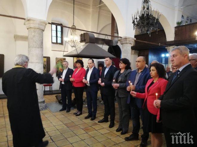 Кандидатът за евродепутат Андрей Ковачев присъства на откриването на предизборната кампания на ГЕРБ-Плевен