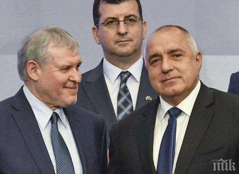 ПЪРВО В ПИК: Още една партия подкрепя коалицията на ГЕРБ и СДС