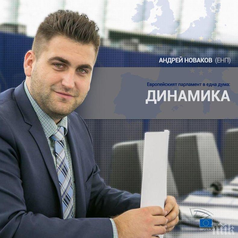 ПЪРВО В ПИК: Евродепутатът Андрей Новаков: Отдавна има програма против превъртането на километражите (ВИДЕО)