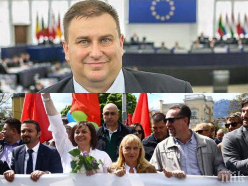 ГОРЕЩО В ПИК: Емил Радев с остър коментар: В листата на БСП има агенти на ДС, това е провокация към Брюксел!