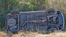 ОТ ПОСЛЕДНИТЕ МИНУТИ: Кола изхвърча в канавка край Поморие