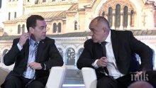 ПЪРВО В ПИК: Борисов със съболезнования до Медведев заради ужаса на Шереметиево