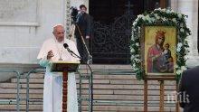Неофит с обръщение към папа Франциск: Ето какво увери госта българският патриарх (СНИМКИ)