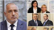 ПЪРВО В ПИК! Премиерът Борисов: Оставка на кабинета няма да има след евроизборите! Радев го уважавам и вършим, каквото сме се разбрали. Нямам доверие на Лозан Панов, защото се изявява като политик (ОБНОВЕНА)