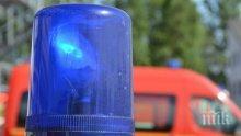 Откриха мъртъв 39-годишен мъж в Смолян