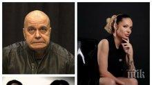 """ВЪЗМЕЗДИЕ: Калина Паскалева ликува от края на """"Шоуто на Слави"""" - ето как Трифонов я изложил пред цялата държава... (ВИДЕО)"""