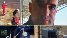 НОВИ РАЗКРИТИЯ: Мотористи открили първата жертва на серийния убиец в Кипър
