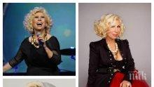 ЗАД ГЪРБА Й: Счетоводител прецака Силвия Кацарова - естрадната легенда само със 110 лв. пенсия