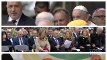 ИЗВЪНРЕДНО И ПЪРВО В ПИК! Полицията на нокти: Циганчета плашат папата с атентат на телефон 112