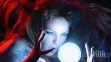МАГИИ НА ЖИВО: Вещици влизат в XXI век с онлайн ритуали