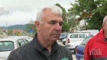 Кърнаре стяга нов протест срещу крадливите цигани