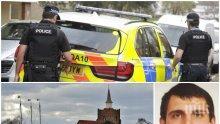МИСТЕРИЯТА СЕ ЗАПЛИТА: Убит ли е българинът Валентин Качанов в Англия