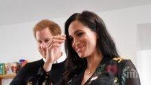 Меган Маркъл роди момче, принц Хари се просълзи пред камерите (ВИДЕО)