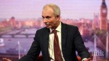 ВЪПРЕКИ БРЕКЗИТ: Британците ще гласуват за ЕП