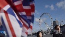 Завлякоха 5000 британци със 7 милиона паунда за резервации