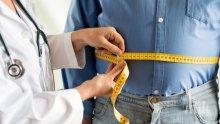 ШОКИРАЩА СТАТИСТИКА: 1,5 млн. българи болни от затлъстяване