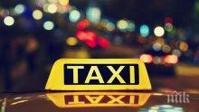 Мадама обра посред нощ врачански таксиджия