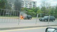 ИЗВЪНРЕДНО: Кола пламна на булевард в София (СНИМКА)
