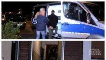 МАЩАБНА АКЦИЯ В ГЕРМАНИЯ: Арестуваха 8 души от Балканите по подозрение за финансиране на терористи