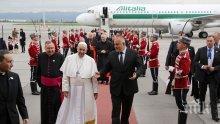 Премиерът Бойко Борисов ще изпрати папа Франциск на 7 май