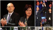 СТАРАТА ЛЮБОВ РЪЖДА НЕ ХВАЩА: Румен Радев награби Нинова след освещаването на знамената (СНИМКА)