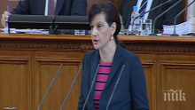 Дариткова: ГЕРБ ще си довършат мандата, какъвто и да е резултатът от изборите