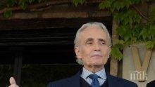 Хосе Карерас кацна в София за големия си прощален концерт (СНИМКИ)