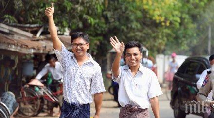 освободиха затвора журналистите ройтерс осъдени мианмар