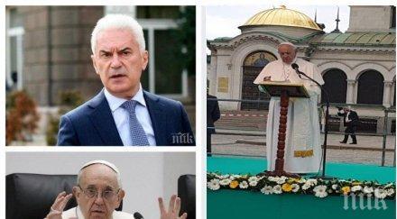 """""""Атака"""" изригна: Като какъв идва туристът папа Франциск в България? И ще се извини ли"""
