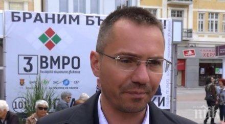 Джамбазки обеща да брани България и се хвана на хоро (СНИМКИ/ВИДЕО)