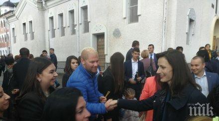 Мария Габриел и Асим Адемов бяха гости на празника на Петрич (СНИМКИ)