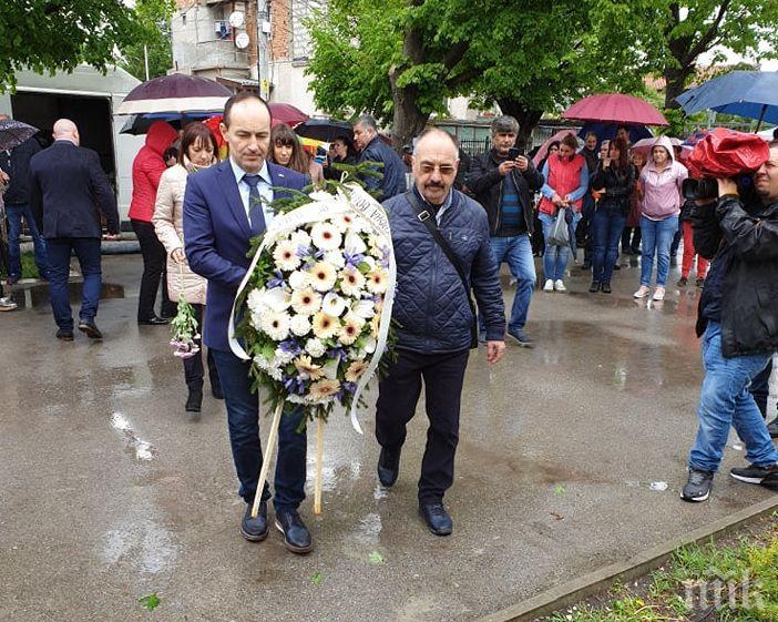 Андрей Ковачев: Никога не трябва да забравяме подвига на нашите предци, това е наш дълг