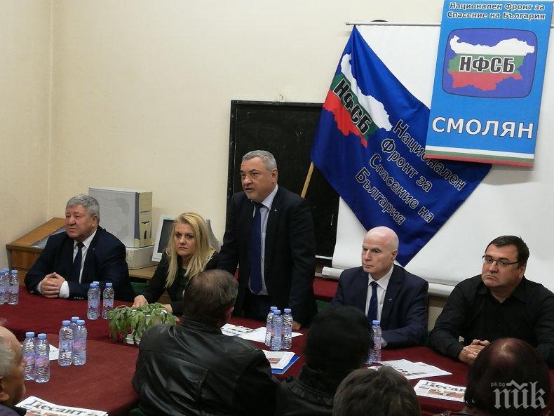 """В Смолян изразиха подкрепата си за коалиция """"Патриоти за Валери Симеонов"""""""