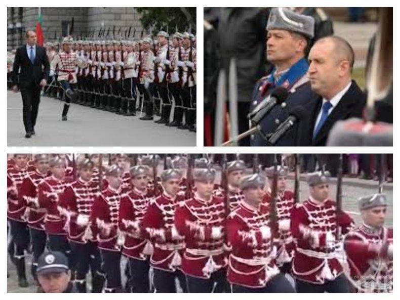 Президентът Румен Радев ще участва в тържественото отбелязване на Деня на храбростта и празника на Българската армия