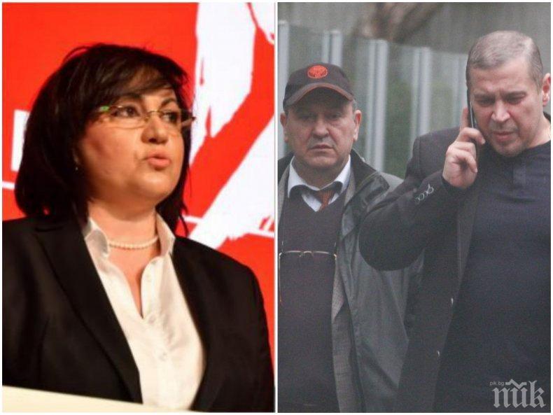 МЪЛНИЯ В ПИК: Ченгета и Корнелия стягат провокация на изборите