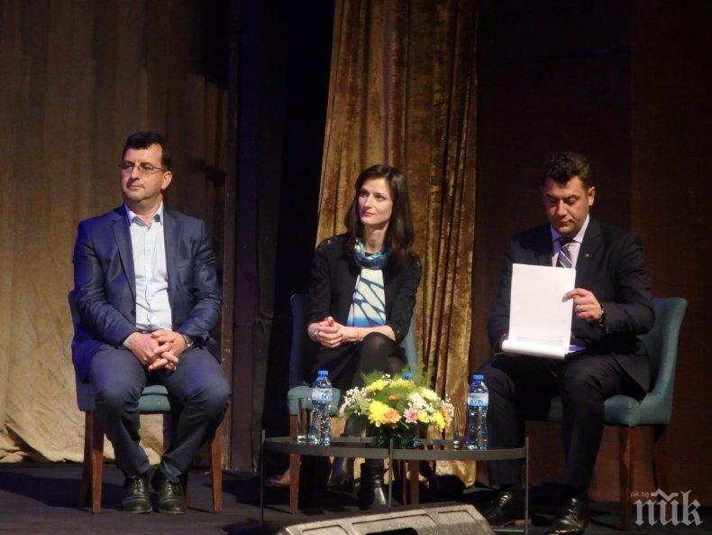 Мария Габриел във Враца: Европа не прави разлика между голямо и малко населено място – тя е навсякъде