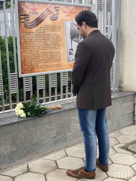 """""""Атака"""" изказа съболезнования пред Руското посолство"""