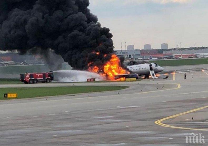 ИЗВЪНРЕДНО В ПИК: Проговори пилотът на изгорелия в Шереметиево самолет! Ето какво е предизвикало страшната трагедия с 41 жертви