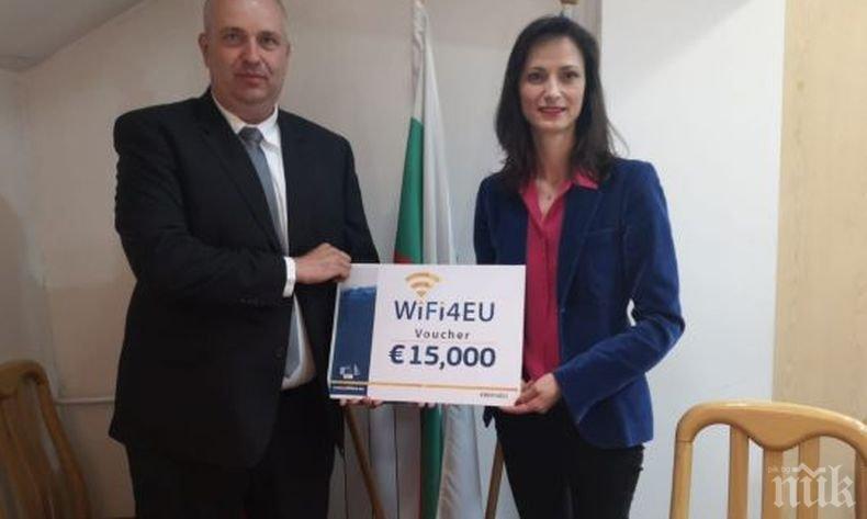 Мария Габриел: И Ихтиман допринася България да е втора по финансиране за високоскоростен интернет