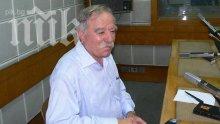 Космонавтът Георги Иванов: Извънземните ще се обадят първо на мен