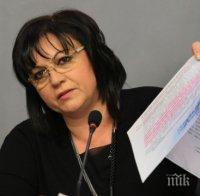 Г-жо Нинова, изчистете БСП от себе си, обвинените за офшорки, пране на пари и купуване на гласове! Дотогава не говорете за морал - особено на Борисов