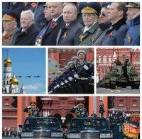 ИЗВЪНРЕДНО В ПИК TV! Кабриолетът на Путин е хитът на парада в Москва, без самолети заради дъжда. Полицай се самоуби на Червения площад в навечерието на празника (ОБНОВЕНА/СНИМКИ)