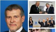САМО В ПИК TV: Лидерът на СДС Румен Христов разбива лъжите на БСП за еврокампанията (ОБНОВЕНА)