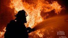 Работник пострада при пожар в цех