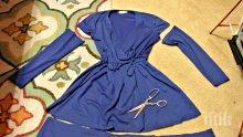 ЖЕНСКИ ТАЙНИ: Всяка жена над 40 трябва да има тези дрехи в гардероба си