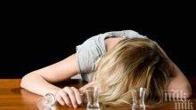 Създадоха капки за нос против алкохолизъм
