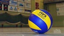 Българин стана вицешампион на Франция по волейбол