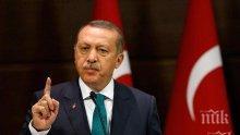 Ердоган се закани: Турция ще прочисти Сирия от терористи