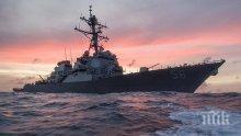 Иран заплаши да унищожи военния флот на САЩ